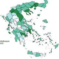 Νέο κρούσμα κορονοϊού στην Κοζάνη – Σε ποιες περιοχές εντοπίζονται τα 153 κρούσματα κορονοϊού της Πέμπτης