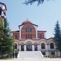 Πανηγυρίζει ο Ι.Ν. Κοιμήσεως της Θεοτόκου στη Νέα Χαραυγή Κοζάνης – Το πρόγραμμα των ακολουθιών