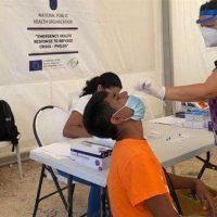 Κορονοϊός: Πάνω από 7.000 rapid test από τα κλιμάκια του ΕΟΔΥ στο ΚΥΤ Λέσβου – 243 νέες μολύνσεις μεταναστών και προσφύγων
