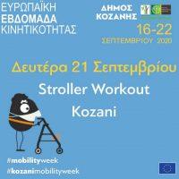 Ευρωπαϊκή Εβδομάδα Κινητικότητας Δήμου Κοζάνης: Συνεχίζεται το πλούσιο πρόγραμμα των δράσεων – Stroller Workout στο Δημοτικό Κήπο
