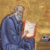 Ευαγγελιστής Ιωάννης ο Θεολόγος: Ο Θεός είναι αγάπη – Του παπαδάσκαλου Κωνσταντίνου Ι. Κώστα