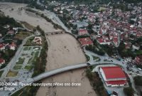 Κακοκαιρία Ιανός: Εικόνες καταστροφής στο Μουζάκι από το φονικό πέρασμα – Καταστράφηκε το Κέντρο Υγείας, κατέρρευσε δρόμος – Δείτε βίντεο
