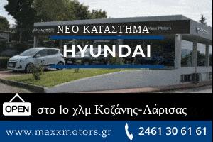 hyundai300_200.png
