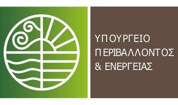 Κοινωνικό «πακέτο» ύψους 107 εκατ. ευρώ για την στήριξη της απασχόλησης στις λιγνιτικές περιοχές την περίοδο 2021-2022