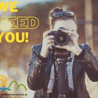 Δράσεις της Εταιρείας Τουρισμού Δυτικής Μακεδονίας για την ηλεκτρονική τουριστική προώθηση της περιοχής