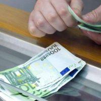Αναδρομικά 2021: Όσα πρέπει να γνωρίζετε – Πόσα χρήματα θα πάρετε και πότε