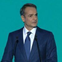 ΔΕΘ: Το «πακέτο» μειώσεων φόρων και εισφορών – Το κυβερνητικό πρόγραμμα για την επόμενη διετία που θα ανακοινώσει ο Πρωθυπουργός