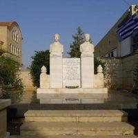 Θυσιάστηκαν για την Κύπρο: Μιχαήλ Κουτσόφτας, Ανδρέας Παναγίδης και Στέλιος Μαυρομάτης – Του Αυγουστίνου Αυγουστή
