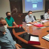 Αποφασίστηκε η προσαρμογή της Αναπτυξιακής Δυτικής Μακεδονίας Α.Ε. ΑΝΚΟ σε Αναπτυξιακό Οργανισμό Τοπικής Αυτοδιοίκησης κατά τη γενική συνέλευση