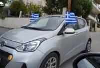Ο Γιάννης Γκουντιός για την εντολή αποτροπής κάθε μηχανοκίνητης πορείας ανά την Ελλάδα