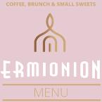 Ermionion_mune_delivery-19_10-front.png