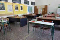 Κοζάνη: Η ανακοίνωση για τη λειτουργία των σχολείων την Τρίτη 19/10
