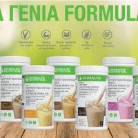 Ενισχύστε τον οργανισμό σας με τα πρωτεϊνούχα ροφήματα Herbalife Nutrition