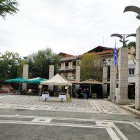 Κινητοποίηση από μαθητές και καθηγητές στις σχολές των ΕΠΑΣ ΟΑΕΔ στην κεντρική πλατεία Πτολεμαΐδας