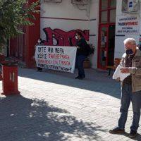 Πραγματοποιήθηκε παράσταση διαμαρτυρίας στα γραφεία της Δημοτικής Επιχείρησης Τηλεθέρμανσης Πτολεμαΐδας