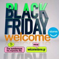 Δώσε χρώμα στη Black Friday μόνο στα Welcome Stores – Δείτε τις προσφορές