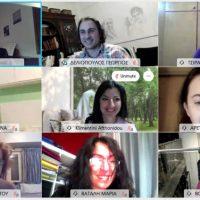 Αποτίμηση για το διαδικτυακό επιμορφωτικό σεμινάριο του Συνδέσμου Φιλολόγων Κοζάνης
