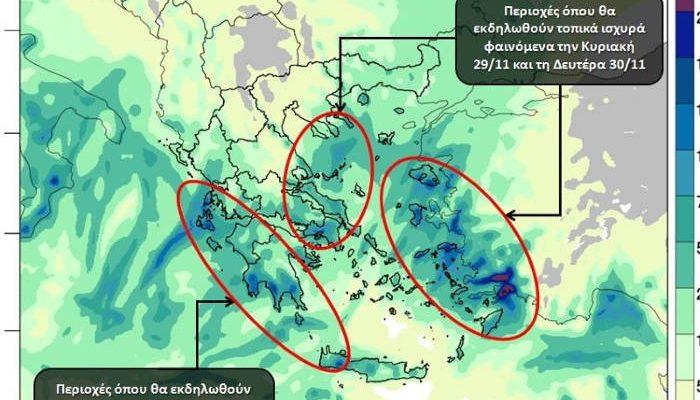 Ραγδαία μεταβολή του καιρού: Διαδοχικά βαρομετρικά φέρνουν «κύμα» βροχών και κρύο – Πού αναμένονται φαινόμενα