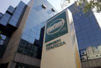 Το Ταμείο Υγείας ΤΥΠΕΤ εξασφάλισε 11,5 εκατομμύρια ευρώ από την ΕΘνική Τράπεζα για την επόμενη τριετία