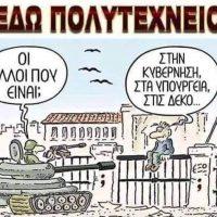 Φέτος η γιορτή του Πολυτεχνείου δεν θα είναι επετειακή αλλά βιωματική – Γράφει ο Αλέξανδρος Κων. Κοκκινίδης
