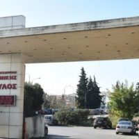 Θεσσαλονίκη: Εμπόλεμη ζώνη θυμίζουν τα… κορονο-νοσοκομεία