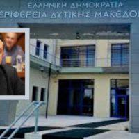 Ένας δρόμος γεμάτος ανακρίβειες – Άρθρο του Αντιπεριφερειάρχη Περιφερειακής Ανάπτυξης Νίκου Λυσσαρίδη