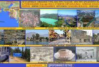 Οι Ελληνικοί οικισμοί γύρω από την Ταλιάνη από την αρχαιότητα έως το 1922 – Του Σταύρου Καπλάνογλου