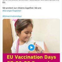 Στις 27, 28, 29 Δεκεμβρίου ξεκινά ο εμβολιασμός για τον κορωνοϊό στην Ε.Ε. ανακοίνωσε η πρόεδρος της Ευρωπαϊκής Επιτροπής