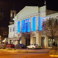 Δήμος Γρεβενών: H Δημοτική Αρχή καταδικάζει απερίφραστα τη βιαιοπραγία σε βάρος του Δημοτικού Συμβούλου και Αντιδημάρχου κ.Δημητρίου Μπόλη