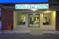 Καλλιόπη Βέττα: «Το εμβολιαστικό κέντρο Σερβίων πρέπει να ανοίξει άμεσα»
