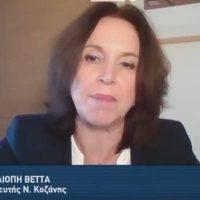 Καλλιόπη Βέττα: «Οι πολίτες του Δήμου Εορδαίας ζητούν, άμεσα, ξεκάθαρες εξηγήσεις και οικονομική στήριξη»