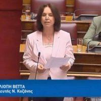 Κοινοβουλευτική ερώτηση των Βουλευτών του ΣΥΡΙΖΑ Κοζάνης και Καστοριάς για την αποζημίωση των καλλιεργητών ελιάς στην Κοζάνη