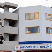 «Γράψε λίγες λέξεις και συ»: Δράση του Μποδοσάκειου Νοσοκομείου Πτολεμαΐδας για όσους βίωσαν την σκληρή πραγματικότητα του κορονοϊού