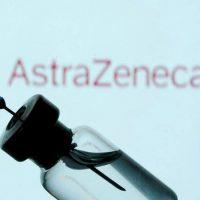 Εγκρίθηκε το εμβόλιο της AstraZeneca από τον Ευρωπαϊκό Οργανισμό Φαρμάκων
