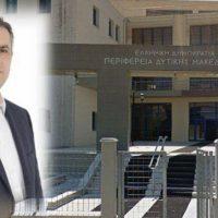Υπογραφή συμβάσεων μελετών από τον Περιφερειάρχη Δυτικής Μακεδονίας