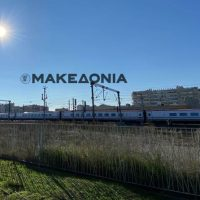 Θεσσαλονίκη: Έφτασε στο αμαξοστάσιο το «Λευκό Βέλος» της ΤΡΑΙΝΟΣΕ