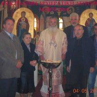 Πανηγύρισε το Ιερό Μητροπολιτικό Παρεκκλήσι του Αγίου Βαραδάτου Κουβουκλίων της Ιεράς Μητροπόλεως Σερβίων και Κοζάνης