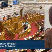 Ομιλία της Π. Βρυζίδου στην Ολομέλεια της Βουλής στη συζήτηση του νομοσχεδίου για τα Οπτικοακουστικά Μέσα Ενημέρωσης