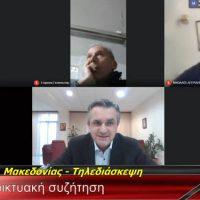 Δείτε τη διαδικτυακή συζήτηση του Γ. Κασαπίδη με πολίτες και επαγγελματίες