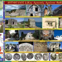 Δύο αρχαίες Ελληνικές πόλεις απέναντι από το Καστελόριζο – Του Σταύρου Π. Καπλάνογλου