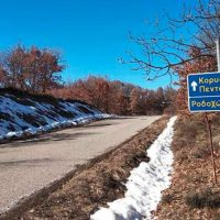 398.000,00€ για την επαρχιακή οδό Βουχωρίνας- Κορυφής-όρια Ν. Γρεβενών – Χρηματοδότηση κατασκευής δικτύων αποχέτευσης λυμάτωνοικισμών Πεντάβρυσου και Ανατολικού Εορδαίας
