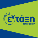 entaksi145.png