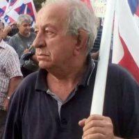 Η Τ.Ε. Κοζάνης του ΚΚΕ αποχαιρετά το σύντροφο Φώτη Γκογκομήτρο και εκφράζει τη θλίψη της για την απώλεια του