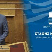 Στάθης Κωνσταντινίδης: «Αυτή η κυβέρνηση έχει αποδείξει ότι είναι κοντά στους πολίτες»