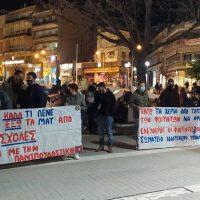 Κινητοποίηση των φοιτητών στην κεντρική πλατεία της Κοζάνης ενάντια στην καταστολή των φοιτητών του ΑΠΘ