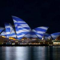 25η Μαρτίου: Φωταγώγηση εμβληματικών κτιρίων στα χρώματα της Ελληνικής σημαίας – Σειρά εκδηλώσεων σε όλο τον κόσμο
