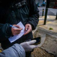 Lockdown: Πότε αναμένεται να καταργηθούν τα SMS