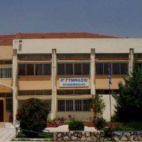 Συγχαρητήριο του Δήμου Εορδαίας προς την ομάδα ΑΝΔΗΜΑ του 4ου Γυμνασίου Πτολεμαΐδας για την 4η θέση στον Πανελλήνιο Διαγωνισμό στη Στατιστική