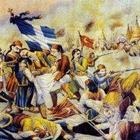 Άρθρο του Απόστολου Παπαδημητρίου για τον ατονικό εορτασμό της διακοσιοστής επετείου της έναρξης της επανάστασης