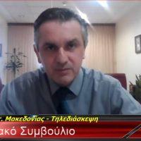 Στην τελική πορεία των ενεργειών για το φυσικό αέριο στη Δυτική Μακεδονία – Σύσκεψη του Περιφερειάρχη Γιώργου Κασαπίδη με τη Μαρία Αντωνίου
